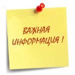 1622_vazhnaya-novost
